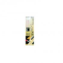 Lame japonaise 18 mm